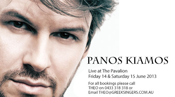 Panos Kiamos live in Melbourne June 2013